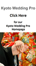 Kyoto Wedding Pro Japan